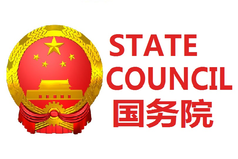 China Amends State Council Decree 445 | ChemLinked