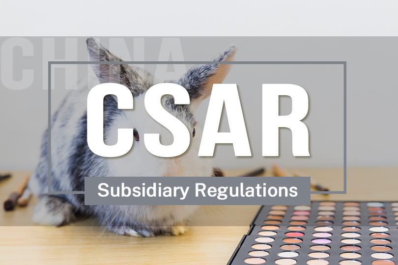 China Animal Testing Exemption: A Collection of Global Countries Where the Government Can Issue A Cosmetic GMP Certificate