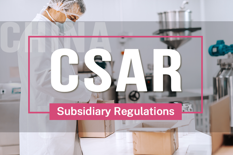 CSAR Subsidiary Regulations: China Consults on the Draft Technical Guidelines for Cosmetic Safety Assessment