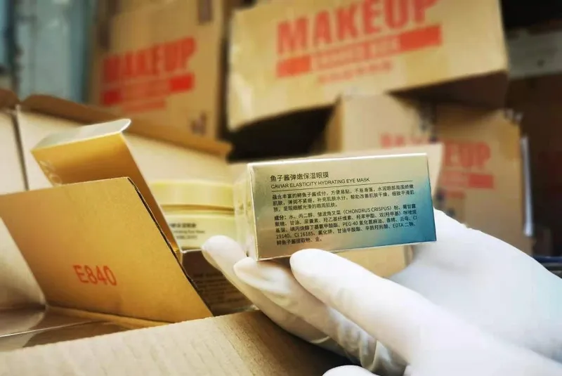 guangzhou-customs-seized-cosmetics-containing-endangered-wild-animals-ingredients-without-certificate.png