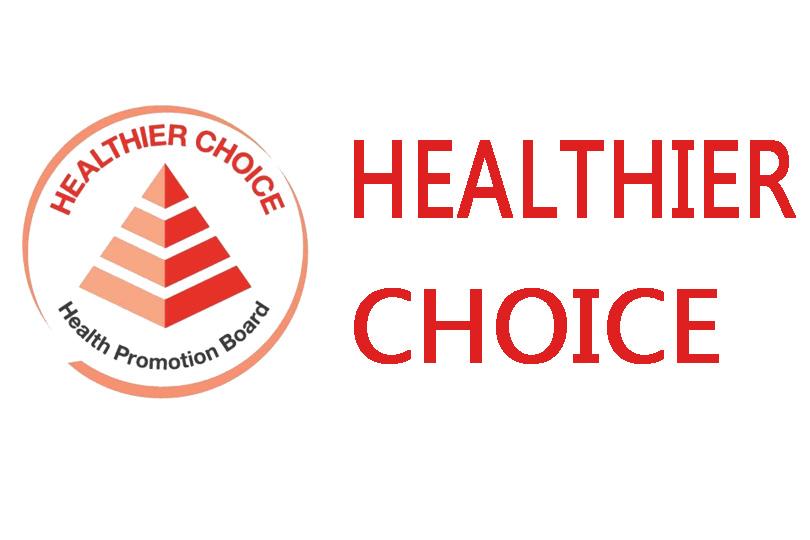 Make A Healthier Choice Today