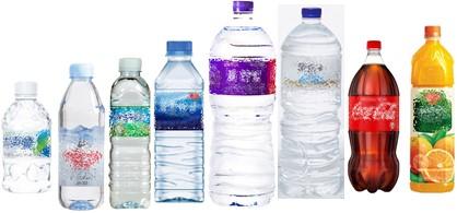 figure-2-pet-bottles-for-self-assessment.jpg
