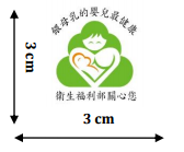 pic 3 logo-taiwan-infant-formula-1.png