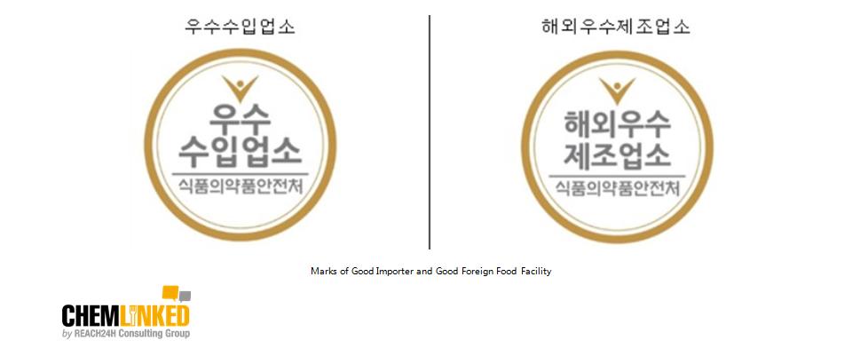 foodpedia_importedfood_p2.png