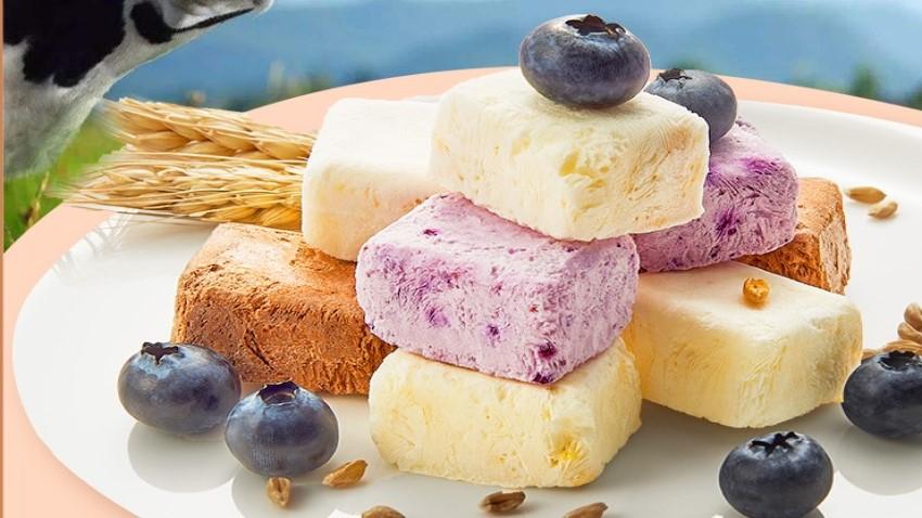 Probiotics Increases Presence in China's Consumer Goods Market