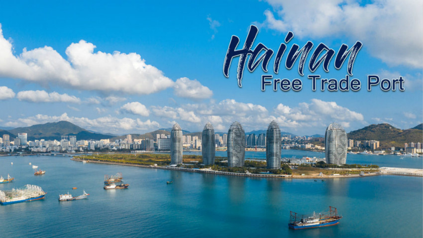 New Highland of Investment in China: the Hainan Free Trade Port