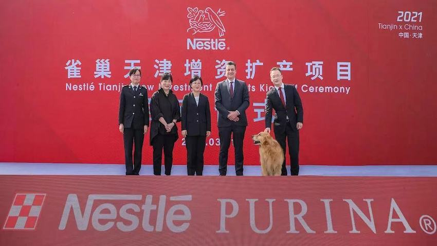 China's Expanding Pet Food Market Attracts Nestlé to Invest Additional $35 million