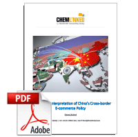 An Exclusive Interpretation of China's Cross-border E-commerce Policy (updated)