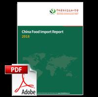 China Food Import Report 2018