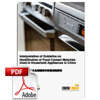 Interpretation of Guideline on Identification of Food Contact Materials Used in Household Appliances in China