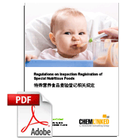 Taiwan Regulations on Inspection Registration of Special Nutritious Foods