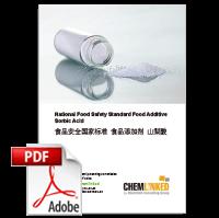 GB 1886.186-2016 National Food Safety Standard Food Additive Sorbic Acid