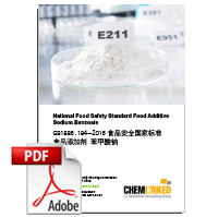 GB 1886.184-2016 National Food Safety Standard Food Additive Sodium Benzoate