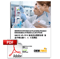 GB5009.82-2016 National Food Safety Standard Determination of Vitamin A, D, E in Foods