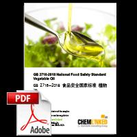 GB 2716-2018 National Food Safety Standard Vegetable Oil
