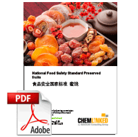 GB 14884-2016 National Food Safety Standard Preserved Fruits