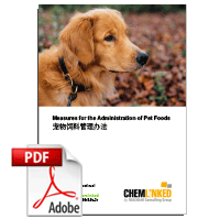 Administrative Measures for Pet Foods in China