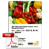 GB/T 19630.4-2011 Organic Products - Part 4: Management System