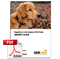 Provisions on Hygiene of Pet Foods in China