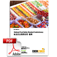 GB 17399-2016 National Food Safety Standard Confectionery