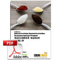 GB 25561-2010 National Food Safety Standard Food Additive Dipotassium Hydrogen Phosphate