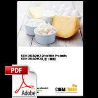 KS H 3002: 2012 Dried Milk Products (South Korea)