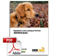 Provisions on the Labeling of Pet Foods in China