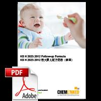 KS H 2025:2012 Follow-up Formula (South Korea)
