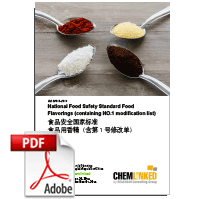 GB 30616-2014 National Food Safety Standard Food Flavorings (containing NO.1 modification list)