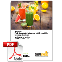GB/T 31121-2014 Fruit & Vegetable Juices and Fruit & Vegetable Beverage (Nectars)