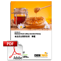 GB 14963-2011 National Food Safety Standard Honey