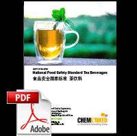 GB/T 21733-2008 National Food Safety Standard Tea Beverages