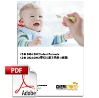 KS H 2024:2012 Infant Formula (South Korea)