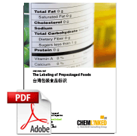 CNS 3192-1997 The Labeling of Prepackaged Foods in Taiwan