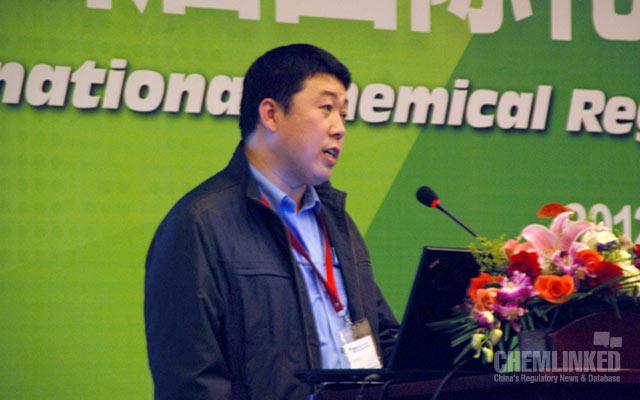 Mr. Guo Zhongzhou