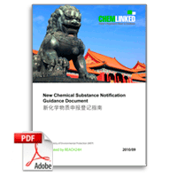 China New Chemical Substance Notification Guidance (Draft)