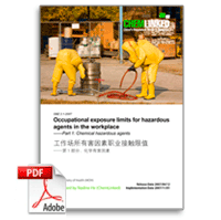 Occupational Exposure Limits for Hazardous Agents in the Workplace