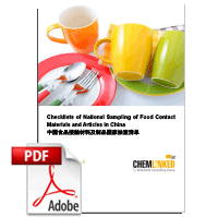 Checklists of National Sampling of Food Contact Materials and Articles in China