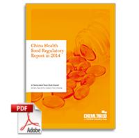 China Health Food Regulatory Report 2014