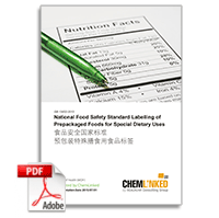 GB 13432-2013 National Food Safety Standard Labeling of Prepackaged Foods for Special Dietary Uses