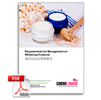 Requirements for Management on Whitening Products