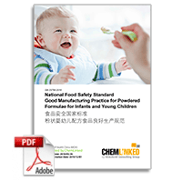 GB 23790-2010 National Food Safety Standard Good Manufacturing Practice for Powdered Formulae for Infants and Young Children