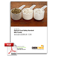 GB 19644-2010 National Food Safety Standard Milk Powder
