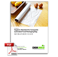GB 9683-88 Hygienic standard for composite laminated food packaging bag