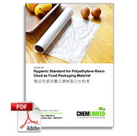 GB 9691-1988 Hygienic Standard for Polyethylene Resin Used as Food Packaging Material