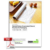 GB/T 21302-2007 General Rules of Laminated Films & Pouches for Packaging