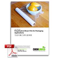 GB/T 4456-2008 Polyethylene Blown Film for Packaging Applications