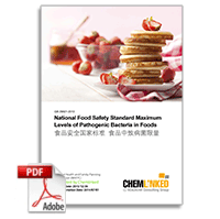 GB 29921-2013 National Food Safety Standard Maximum Levels of Pathogenic Bacteria in Foods