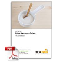 QB/T 2555-2002 Edible Magnesium Sulfate