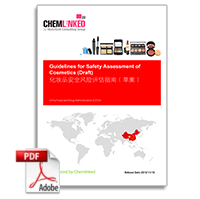 Guidance for Safety Risk Assessment of Cosmetics (Draft)